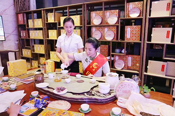 """32名代表相聚福建平潭,    日春茶业 作为本次""""圆桌会议""""的专用茶"""
